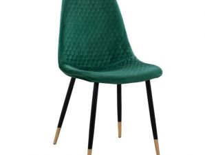 Καρέκλα Lucille HM8552.03 Dark Green 45Χ56Χ81Υ εκ.