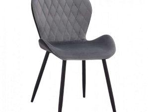 Καρέκλα Adalyn HM8729.01 51x58x82Υcm Black-Grey