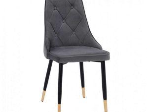 Καρέκλα Fannie HM8701.01 49x53x88Υcm Grey